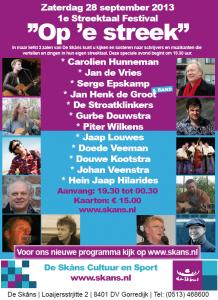 Gorredijk Stroatklinkers in kerstsfeer @ Theater De Skåns  | Gorredijk | Friesland | Nederland